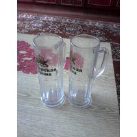 Немецкие бокалы для пива с логотипом Сибирская корона