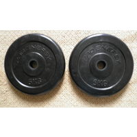 Диски обрезиненные Pro Energy, пара, по 5 кг, 30 мм