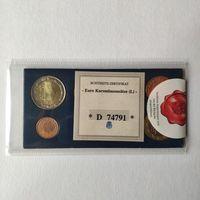 Евро набор монет 2004 Люксембург