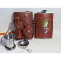 Подарочный набор для мужчин, Фляга, Стаканы