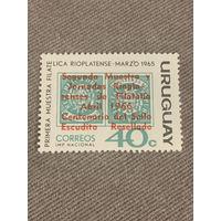Уругвай. Primera muestra filatelica rioplatense Marzo 1965