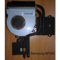 Система охлаждения для ноутбука Samsung NP350