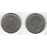 W: Испания 5 песет 1975 - (80) (623)