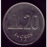 20 сукре 1991 год Эквадор