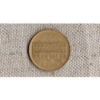 Италия 200 лир 1890 1990 /дворец//(КР)