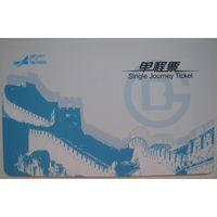 Карточка на проезд. Китай
