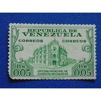 Венесуэла. Архитектура.