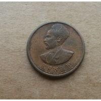 Эфиопия, 10 центов, Хайле Селассие (1930-1974)