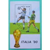 Вьетнам. Футбол. ( Блок ) 1989 года.