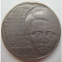 Польша 10 злотых 1967 г. 100 лет со дня рождения Марии Склодовской-Кюри (u)