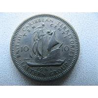 Восточные Карибы 10 центов 1961 г.
