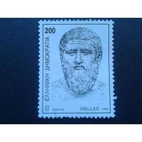Греция 1998 Платон-философ Mi-3,0 евро гаш.