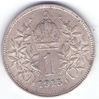 Австрия, 1 крона 1915 года. Франц Иосиф 1.