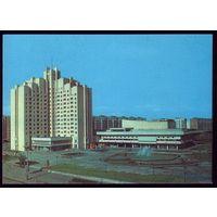 1992 год Гродно Гостиница Гродно