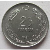 Турция 25 курушей 1967