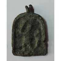 Медальон до 1917г. Размер 2.1-3 см.
