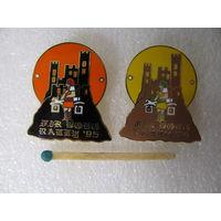 Значки. Тайвань. тяжёлые, 95 г. и 96 г. цена за 1 шт.