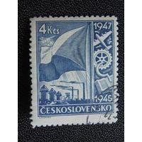Чехословакия. 1947 г.