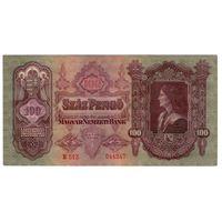 Венгрия 100 пенго 1930 года.(2)