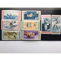 Доминиканская республика 1958 год. Чемпионы Олимпийских игр 1956 года (серия из 8 марок)