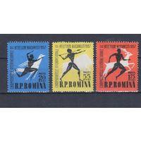 [1633] Румыния 1957. Спорт.Легкая атлетика. (МН)