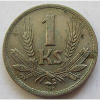 Словакия 1 крона 1945 - пореже!
