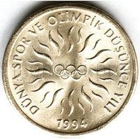 Турция 10 Бин (10000) Лира 1994 года. Олимпиада