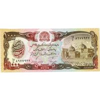 Афганистан, 1000 афгани обр. 1991 г., UNC