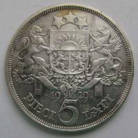 1929 г. 5 лат. Серебро.