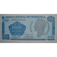 Венесуэла 2 боливара 1989 г. (g)