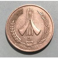 """Алжир 1 динар 1987 г. """"25 лет Независимости"""""""