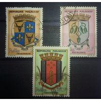 Мадагаскар,гербы,3 марочки