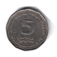 Израиль. 5 новых шекель. 1998 г.