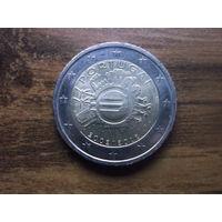 """Португалия 2 евро 2012    """"10 лет наличному обращению евро"""""""
