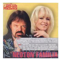 Neoton Familia (mp3), 4-х дисковое издание