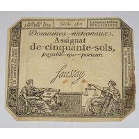 Франция, 50 Солей 1792