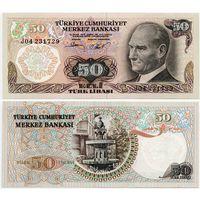Турция. 50 лир (образца 1976 года, P188, подпись 2, UNC)