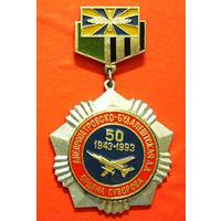 Днепроперовско - Будапешская, Ордена Суворова А Д.