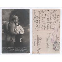 Нямецкая патрыятычная паштоўка Soldatenleben 28.4.1916