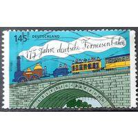2014 - почтовая марка  - 175-летие Немецкой железной дороги дальнего следования -  Германия