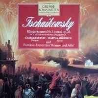 Tschaikowsky 1971, DG, LP, NM, Germany