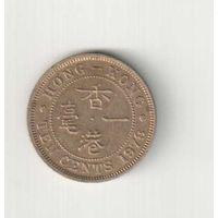 10 центов 1978 года Гонконга 24