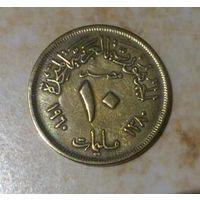 Египет 10 миллимов 1960