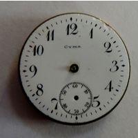 """Часы карманные """"CYMA"""" Швейцария. Не исправные. Диаметр 2.5 см."""