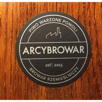 Подставка под пиво Arcybrowar