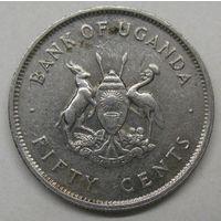 Уганда 50 центов 1976 года.