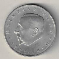 ГДР 20 марка 1971 100 лет со дня рождения Генриха Манна