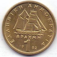 Греция, 1 драхма 1982 года.