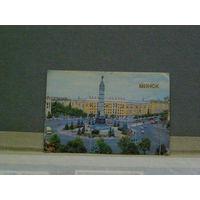 Календарик Минск