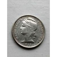Португалия 50 центавос 1912 г. - самый редкий год!